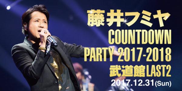 2017-2018CD_new-1