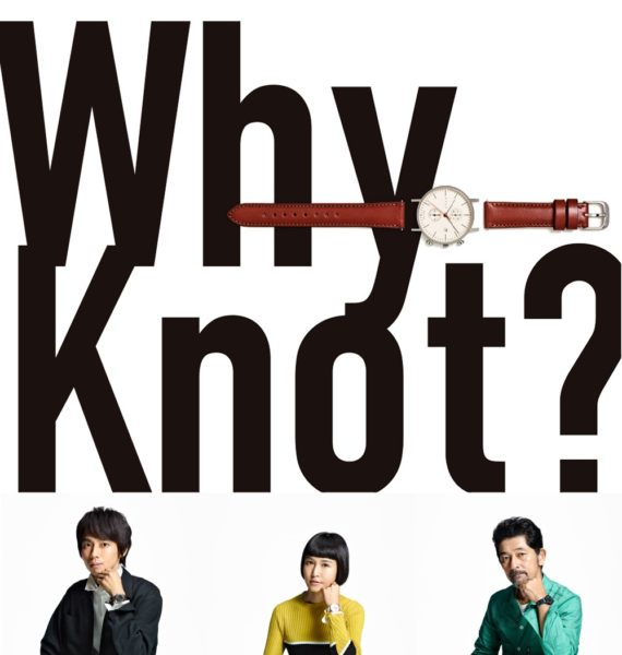whyknot_pc