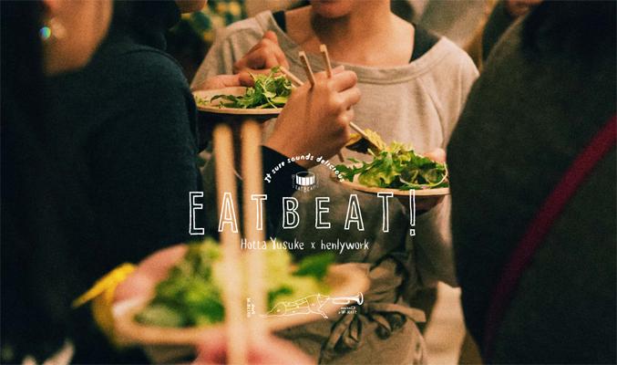 EATBEAT1