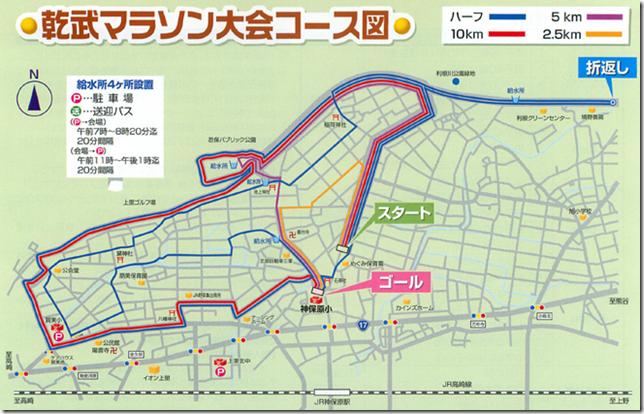 kamisato-kenmu-marathon-2015-course-map-01