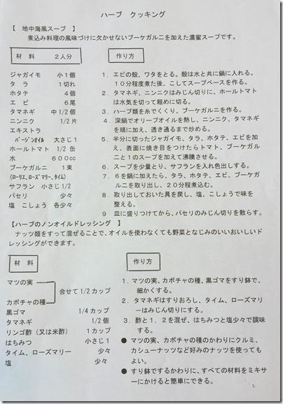 IMG_1007[1]