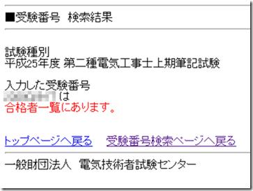 e-construction02