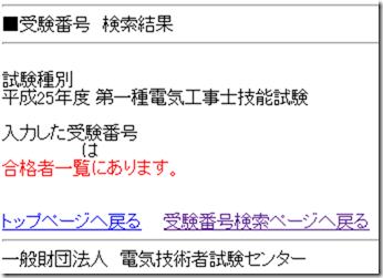 dai1syu_ginou