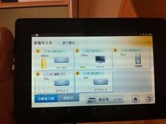 IMG_8420.JPGのサムネール画像のサムネール画像