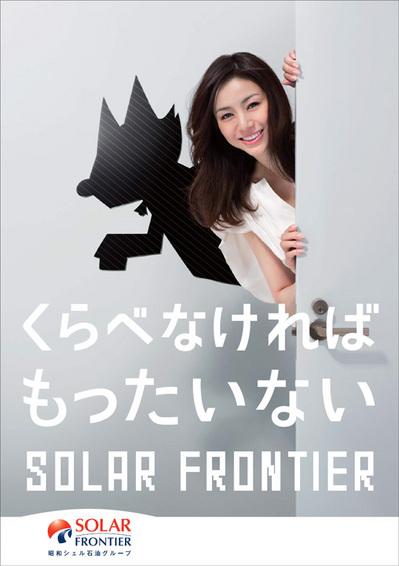 ad_poster-img01.jpg