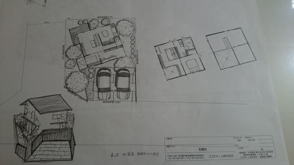DSC_4250.JPG